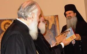 Na dar Zaduzbine Kosova i Metohije