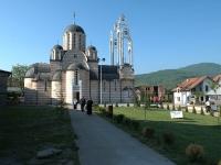 Лепосавич