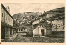 prizren2343cf