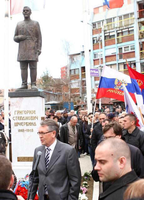 В северной части Косовской Митровицы 31 марта отметили 110-летие гибели российского консула Григория Степановича Щербины