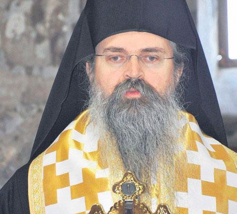 Епископ Рашко-Призренский Феодосий (Шибалич)
